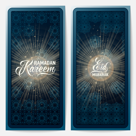 Vector illustration of ramadan kareem, eid mubarak blue greeting invitation