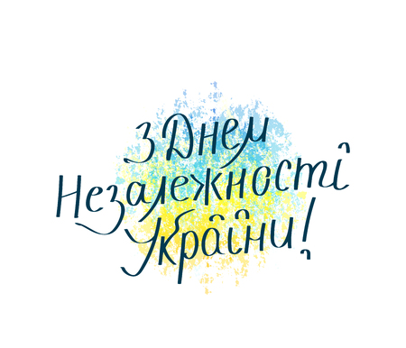 Vector illustration of happy independence day Ukraine in ukrainian. Greeting lettering text sign on grunge texture round smear spot backdrop
