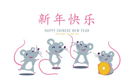 2020 Happy Chinese New Year, the year of the rat. Design concept of funny greeting card with cute characters mouses and chinese text sign. Isolated on white background. Vector illustration