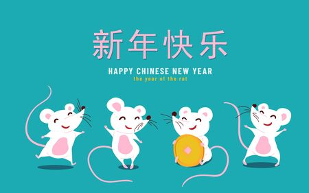 2020 Happy Chinese New Year, the year of the rat. Design concept of funny greeting card with cute white characters mouses. Vector illustration Ilustrace