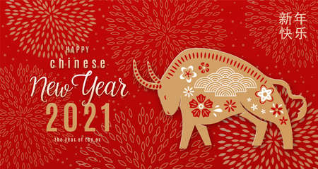 2021 Happy Chinese New Year, the year of the ox vector background. Design concept of red lunar greeting card with golden character bull and abstract fireworks