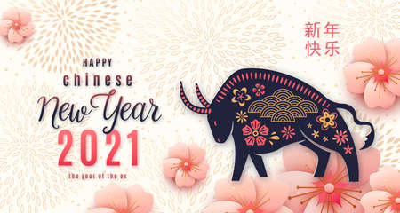 2021 Happy Chinese New Year, the year of the ox vector background. Design concept of lunar greeting card with dark character bull and papercut flowers