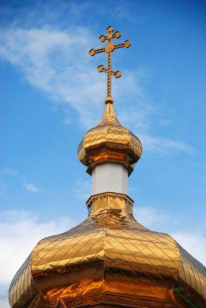 Dome of orthodox church photo
