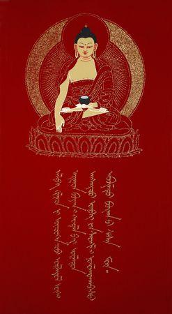 Buddha and hieroglyphs photo