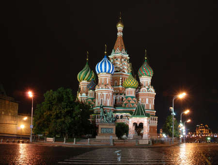 kreml: St. Basil Cathedral, Red Square, Moscow, Russia Stock Photo