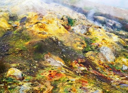 hot temper: Valle de los Géiseres - Kamchatka, Rusia, la tierra de color