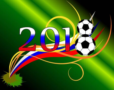Soccer 2018, World Cup, Russia, Ball