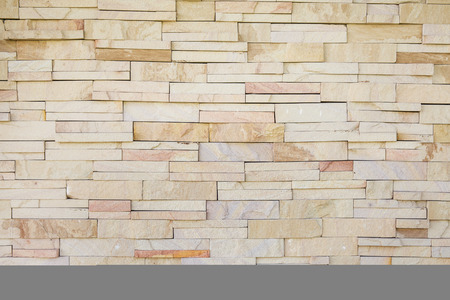 bricks background: Modern Brown Bricks Wall Pattern, background Stock Photo