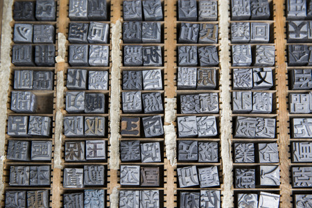 japanese children: Japanese rubber stamps