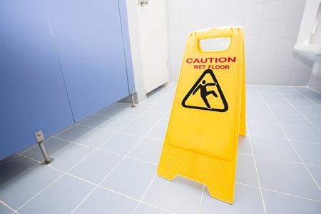 トイレで清掃中の注意サイン 写真素材