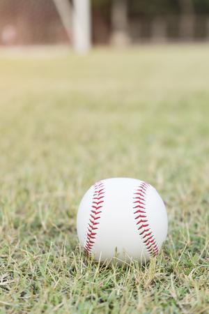 infield: Baseball on the infield chalk line Stock Photo