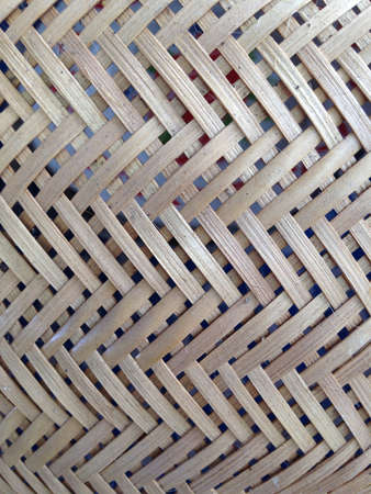weave: Bamboo basket weave
