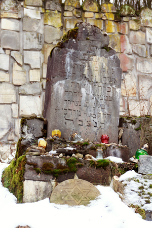 old jewish monument on cemetary in Kazimierz Dolny in Poland Imagens