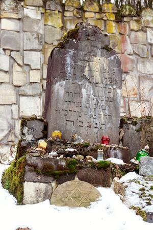 old jewish monument on cemetary in Kazimierz Dolny in Poland Banco de Imagens