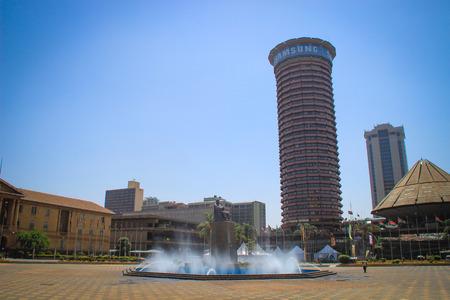 Nairobi, Kenya - January 17, 2015: The Kenyatta International Convention Center