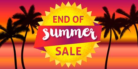 Modèle de conception de bannière de vente de fin d'été.