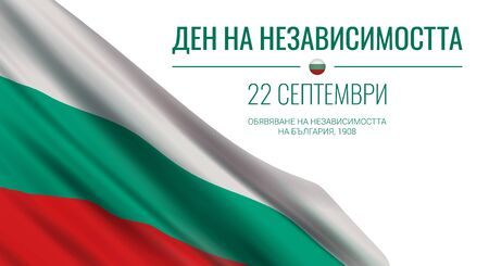 Vector banner design template with flag of Bulgaria and text on white background. Translation:  Independence Day. September 22nd. Bulgarian Declaration of Independence, 1908.