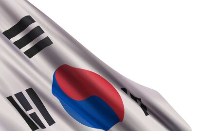 Background with a realistic flag of South Korea. Vector element for Independence, Movement, Memorial, National Liberation, National Foundation, Hangul Days. Çizim