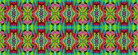 Marrakesh Tile. Italian Textile. Islam Border. Boho Repeat Textile. Portuguese Motif. Marrakesh Tile Texture. Colorful Moroccan Trandy Drawing.