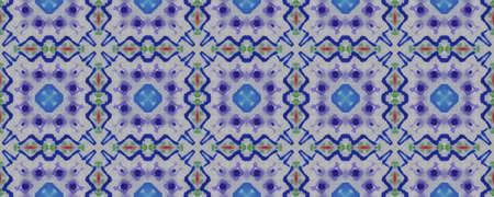 Arab Pattern. Abstract Ikat Design. Seamless Tie Dye Rapport. Ikat Asian Design. Blue, Indigo, Yellow, Red Seamless Texture. Ethnic Arab Geometric Pattern.