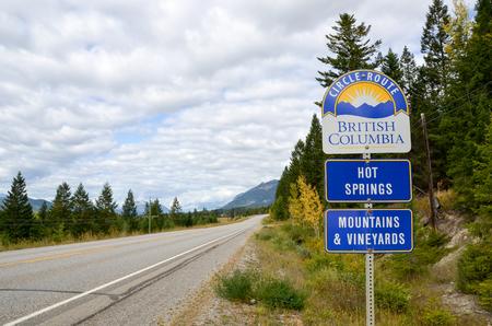 カナダのロッキー山脈の西のブリティッシュ ・ コロンビア州ハイウェー 95
