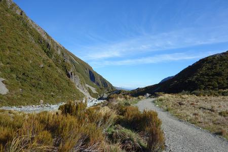 hooker: Aeroki National Park , hooker valley walking trek in Mouth Cook, New Zealand , sightseeing