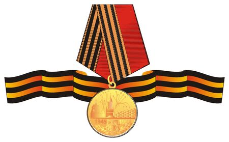 world war two: Golden medal with ribbon Stock Photo