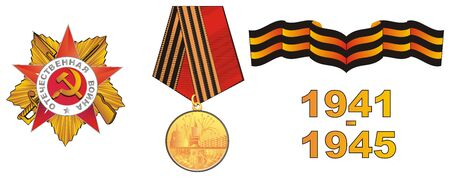 Symbols of victory day