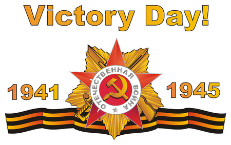 Signs of victory day