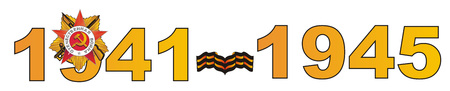 Numbers of years with ribbon and medal Stock Photo