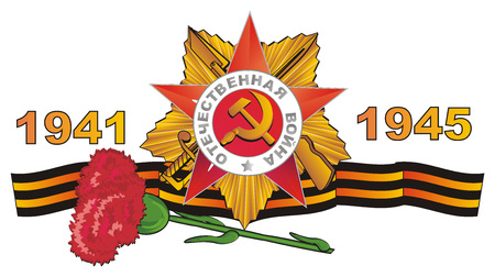 Three red symbols of may 9 with numbers of years