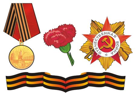Four colored symbols of may 9