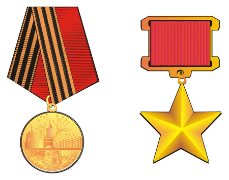 Two golden and different medals Stock Photo