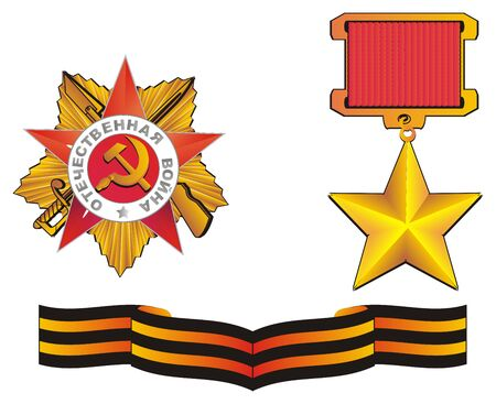 Two medal with ribbon
