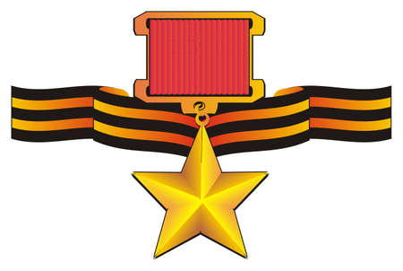 Yellow medal star with ribbon Stock Photo