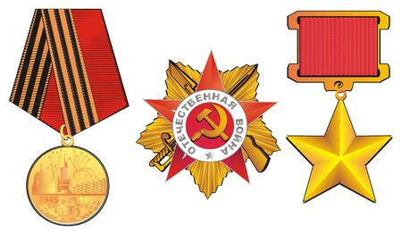 Three different golden medals Stock Photo