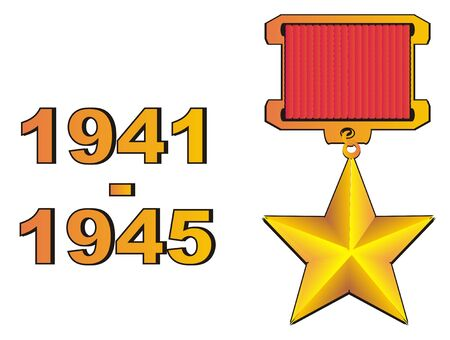 Medal star with numbers of years