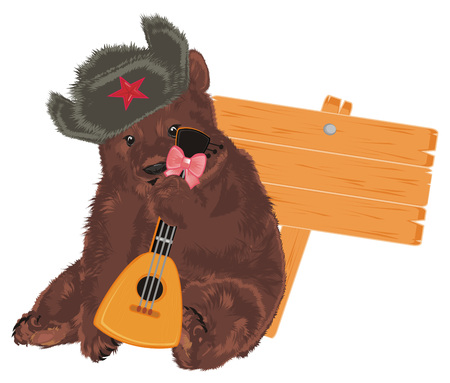 russian bear and two tools Stock Photo