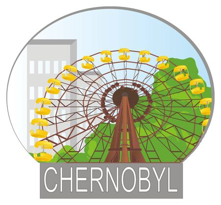 icon of Chernobyl 스톡 콘텐츠
