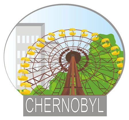 icon of Chernobyl Stock Photo