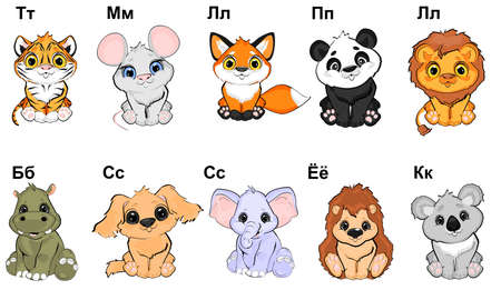 russion alphabet and animals