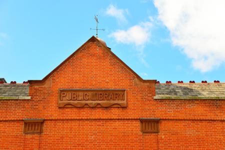 architectural studies: Public library red brick facade in Dublin, Ireland.
