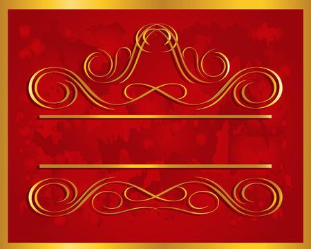 Vintage frame in gold. Symmetric inward. Vector Illustration Stock Vector - 4423168