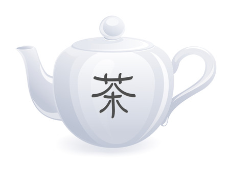 hieroglyph: Isolated teapot with chinese hieroglyph