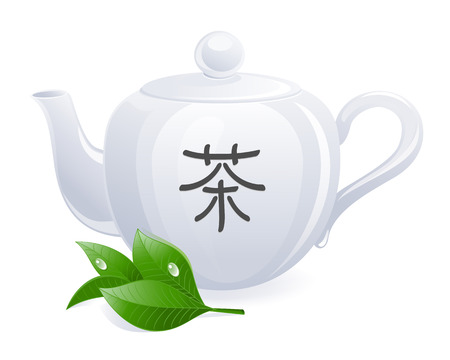 chinese teapot: Teapot with chinese hieroglyph