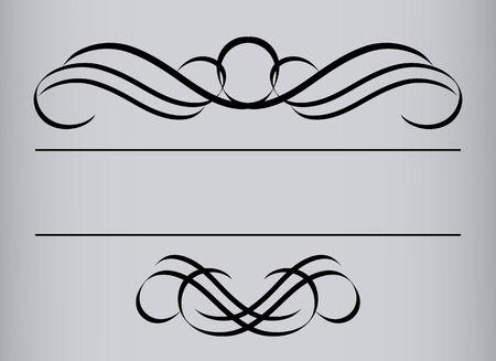 ビンテージ スタイルのフレーム。対称の内側。ベクトル イラスト