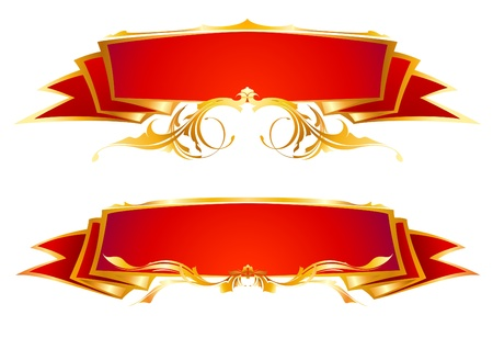 fancy border: set of red ribbons Illustration