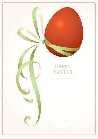 graphic display cards: easter greeting card