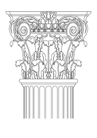 zuilen: clasic kolom Stock Illustratie