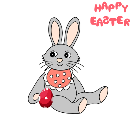 Funny hare with an Easter egg. Vector illustration for your design